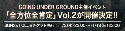 20161102.ticket